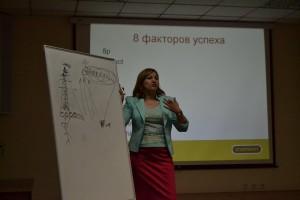 управление учебно-консалтинговым центром компании