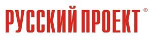 Русский_проект