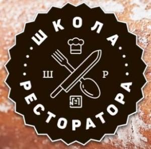 ШКОЛА РЕСТОРАТОРА №1 @ Чайхона №1. Кулинарная студия Life Kitchen | Москва | город Москва | Россия