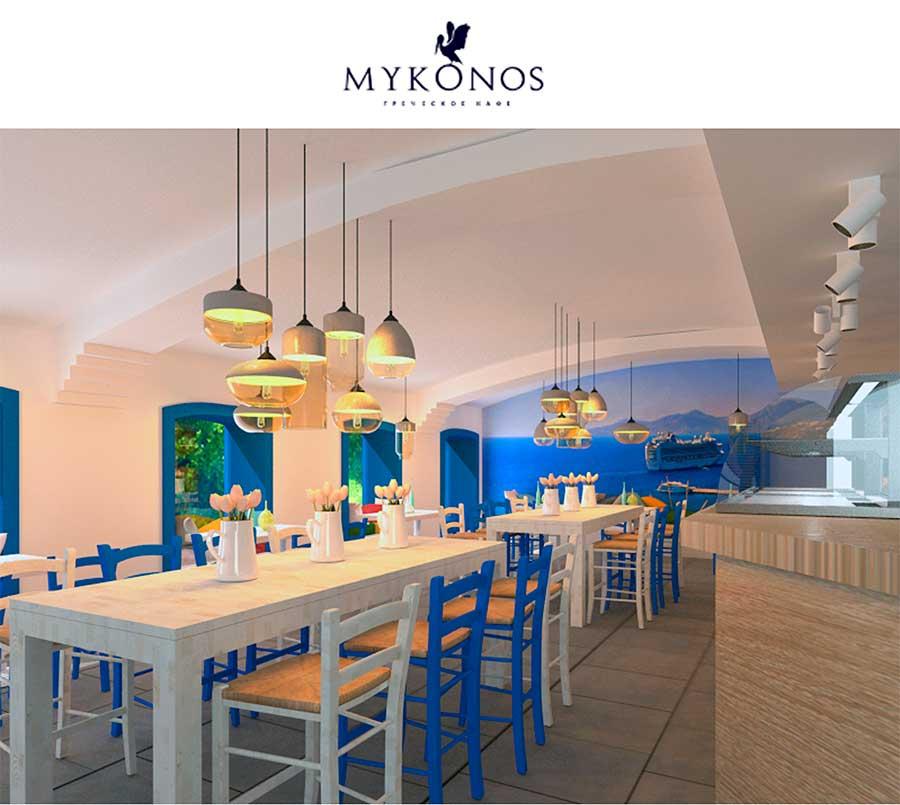 Открытие с нуля греческого кафе «МИКОНОС», г.Москва