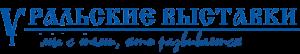 """«Анализ работы ресторана и разработка плана повышения эффективности"""" @ Екатеринбург   Свердловская область   Россия"""