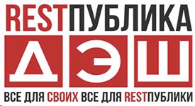 РАБОТА НАД ОШИБКАМИ @ RestПублика «ДЭШ» | Севастополь | город Севастополь | 0